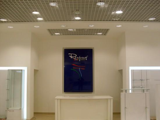 """Салон обуви """"Респект"""" (2012)"""